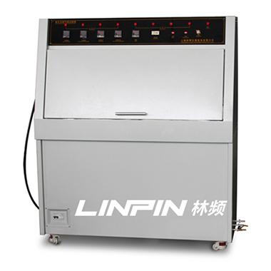 <b>紫外老化箱|紫外试验箱|紫外老化试验箱</b>
