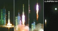天宫二号成功发射的基石