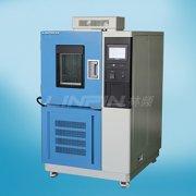 讨论恒温恒湿试验机系统
